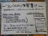 SOHSOH(ソウソウ) 丸亀町グリーン店