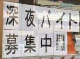 セブン-イレブン 阪急塚口駅東店