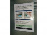 ヤマト運輸 紀尾井町センター