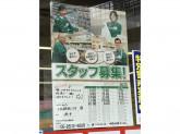 セブン-イレブン 大阪磯路2丁目店