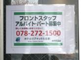 ホテルリブマックス 名駅