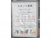 セブン-イレブン 世田谷中央病院前店