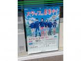 ファミリーマート 昭島美堀町店