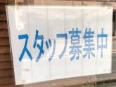 癒し空間ボディーズ 大橋店