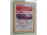 ASBee fam (アスビーファム) 岡崎コムタウン店