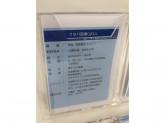 フタバ図書GIGA 祇園店