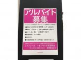 aimerfeel(エメフィール) イオンモール筑紫野店
