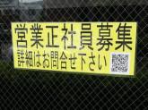 センチュリー21 大和住研