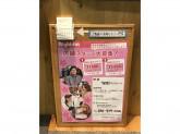 ライトオン イオンモール筑紫野店