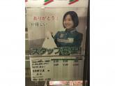 セブン-イレブン 筑紫野武蔵店
