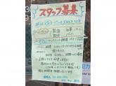 ベーカリーカフェ MEIJIDO(明治堂)