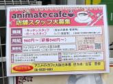 グッドスマイル×アニメイトカフェ 大阪日本橋店