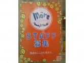 mare-Beauty&Health-