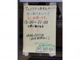 セブン-イレブン 船橋本郷町店