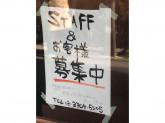 居酒屋 新京(izakaya shinkyo)