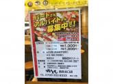 権太呂すし 阪急西宮北口駅前店