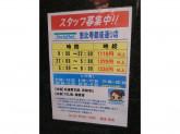 ファミリーマート 恵比寿銀座通り店