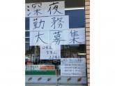 セブン-イレブン 昭島宮沢町店