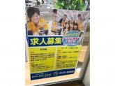 釣り具のブンブン 京都伏見店