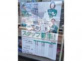 セブン-イレブン 昭島拝島町4丁目店