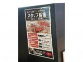 サンマルクカフェ 福岡天神駅店