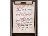 ポムの樹 天王寺MIOプラザ館店