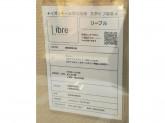HAIR&MAKE Libre(リーブル) 北花田店