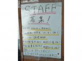 麺屋神兵衛 練馬店