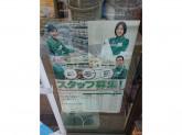 セブン-イレブン 板橋徳丸4丁目店