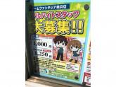 ゲームファンタジア 美浜店