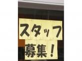 アコレ 千葉C-one店