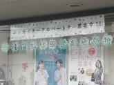 日本生命 北大阪支社 豊中中央営業部