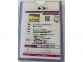 INGNI(イング) イオンモール日の出店