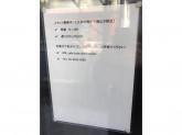 CAFE JOAO(カフェ ジョアン)