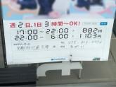 ファミリーマート 京都御池通天神店