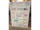 コーヒーショップ ボルサ 清洲店