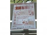 クラフトハートトーカイ ヨシヅヤ清洲店