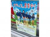 ファミリーマート 枇杷島警察署前店