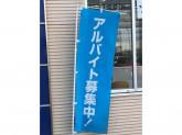 カラオケBanBan(バンバン) オーツパーク稲毛店