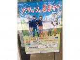 ファミリーマート 山陽姫路駅前店