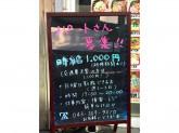 海の幸 都賀駅前店