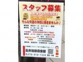 長井珈琲倶楽部 アスピア明石店