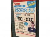 ニッポンレンタカー ビジネス・ワン博多口営業所