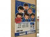 ローソン 大阪駅前第4ビル店