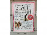 CONA(コナ) 江古田店