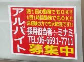 セブン-イレブン 大阪南住吉1丁目店