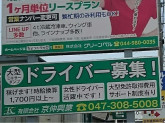 有限会社 京伸興業