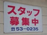 理容プラージュ 岡崎上和田店