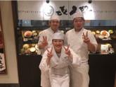 本場帯広 十勝豚丼専門店 㐂久好 イオンモール旭川駅前店