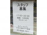 セブン-イレブン 大阪松崎町2丁目店